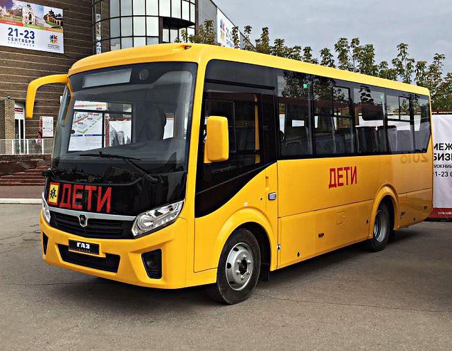 ПАЗ-320405 Вектор Некст (школьный)