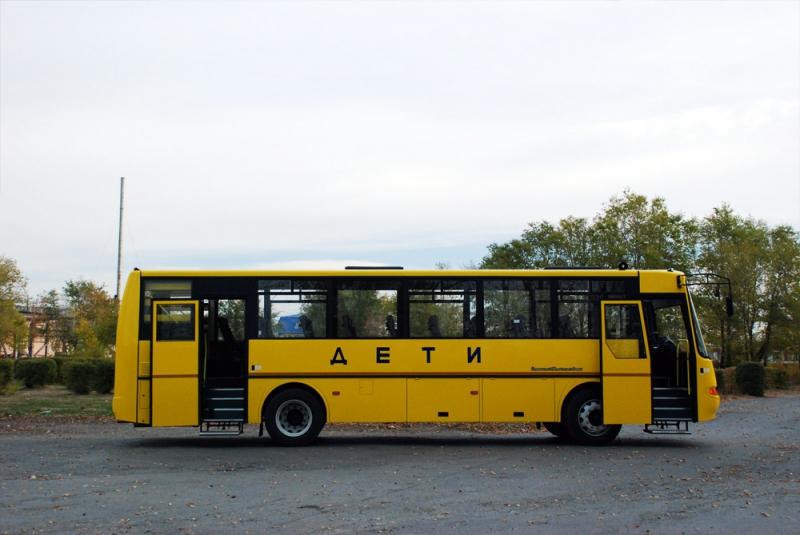 КАВЗ-4238-45 (школьный)